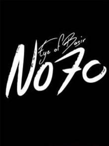 No70 Eye of Basir