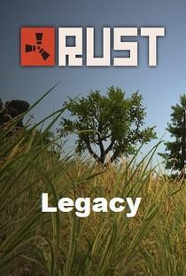 Раст Легаси