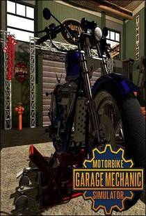 Motorbike Garage Mechanic Simulator