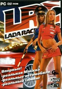 Lada Racing Club