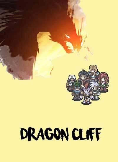 Dragon Cliff
