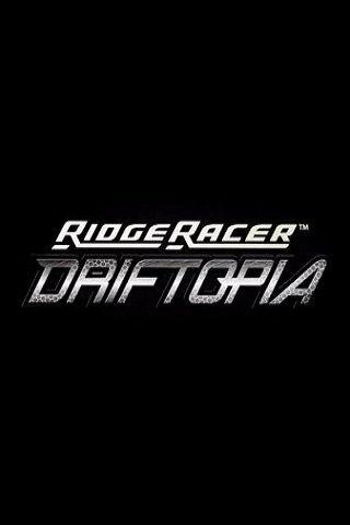 Ridge Racer 7 Торрент