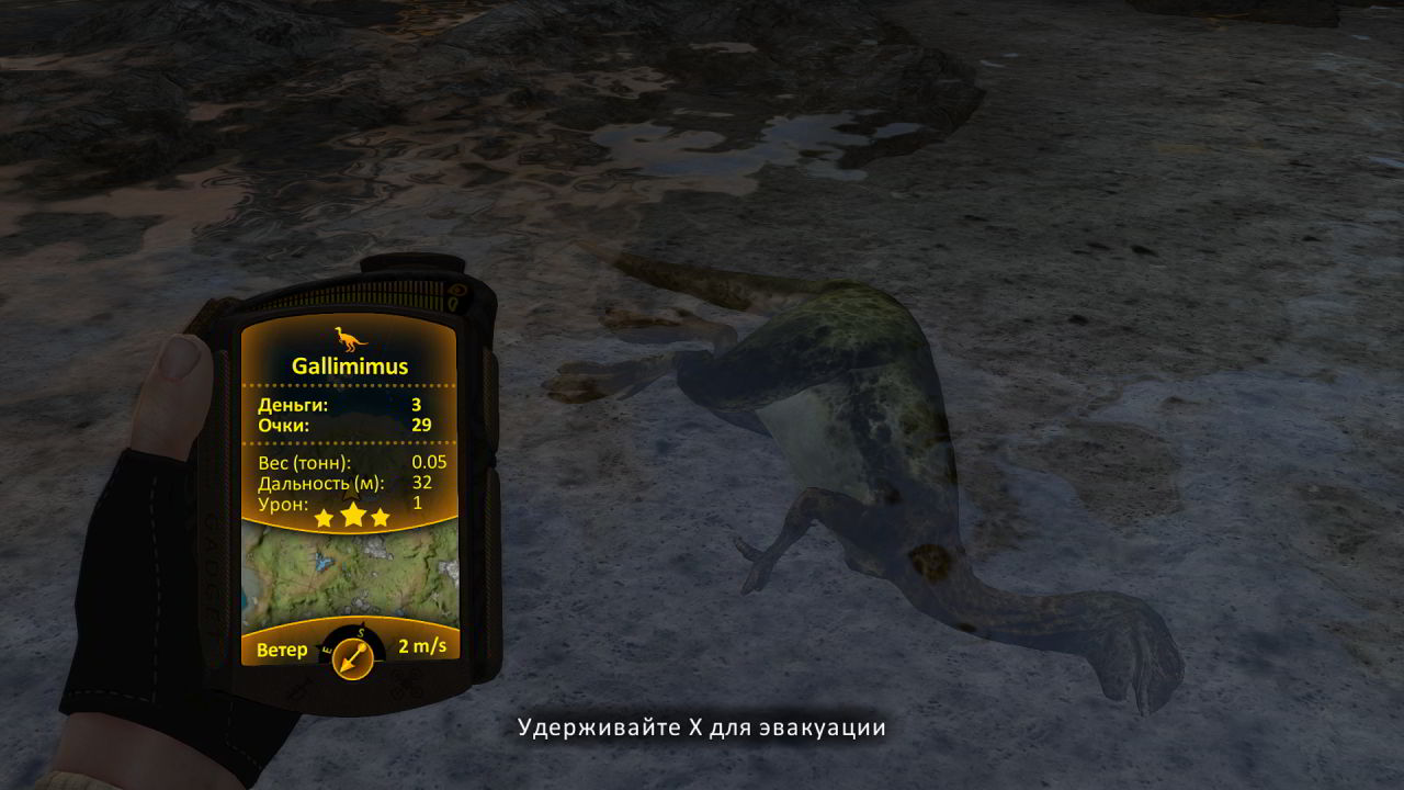 Скачать симулятор динозавров на компьютер через торрент