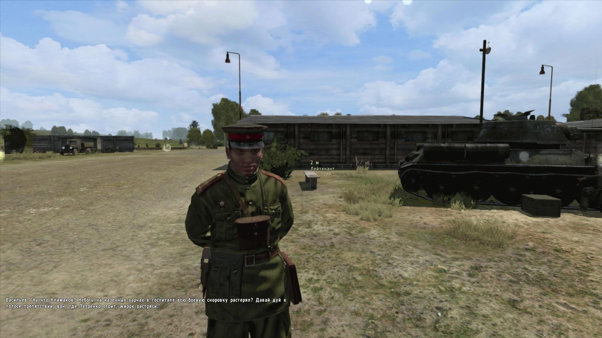 Скачать игру война 1944 через торрент morluhuginn.