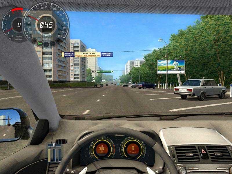 Скачать Симулятор для Вождения Машины с Рулем