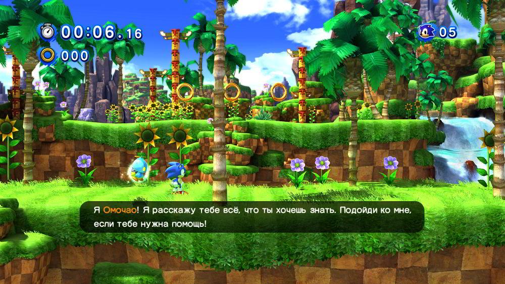 скачать игру Sonic Generations на компьютер через торрент - фото 6