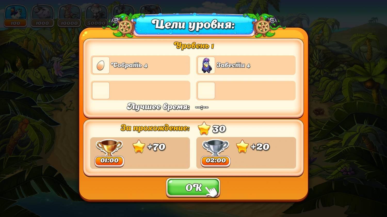 Скачать игру веселая ферма через торрент на русском на компьютер бесплатно