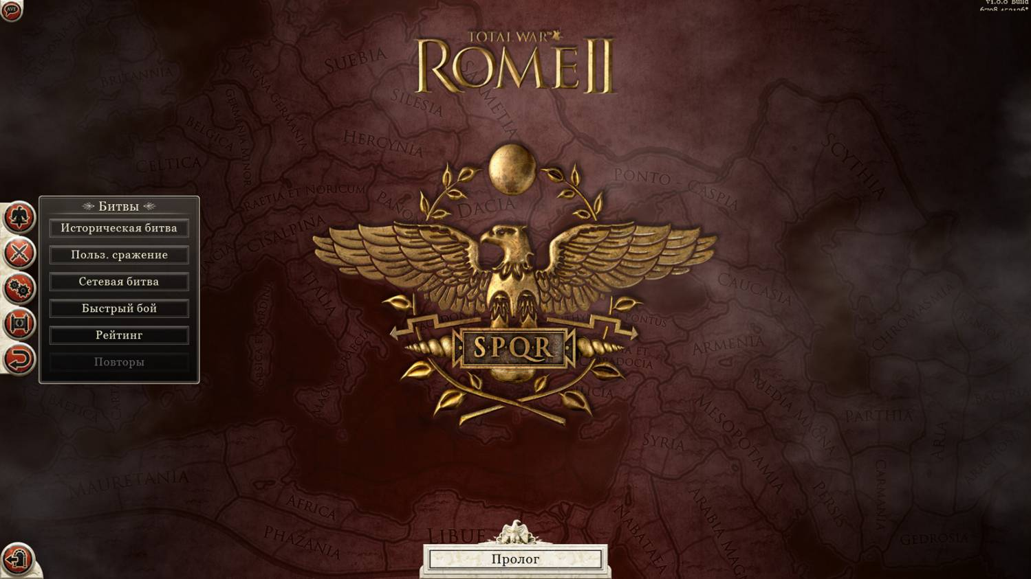 Total War Rome 2 – Emperor Edition