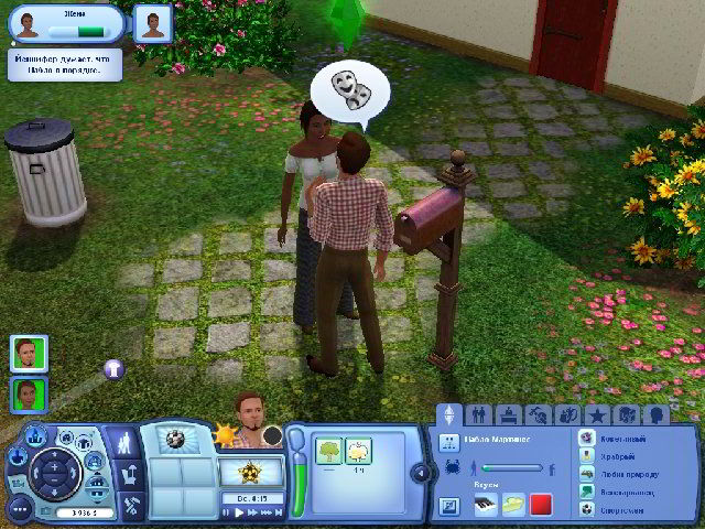 Sims 3 Gold Edition