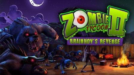 зомби тайкун 2 скачать через торрент