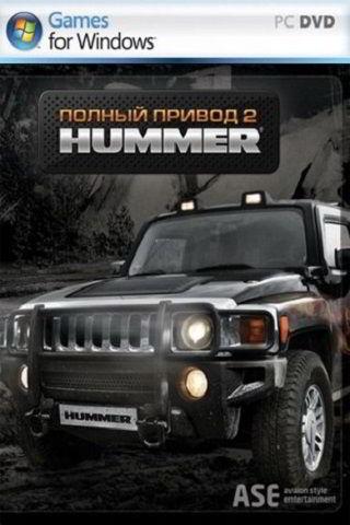 скачать игру Hummer полный привод 2 - фото 6