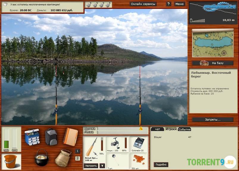 Скачать бесплатно видео про рыбалку в астрахани через торрент фото 417-356
