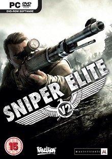 Скачать Игру Снайпер Элит 2 Бесплатно На Компьютер На Русском - фото 8