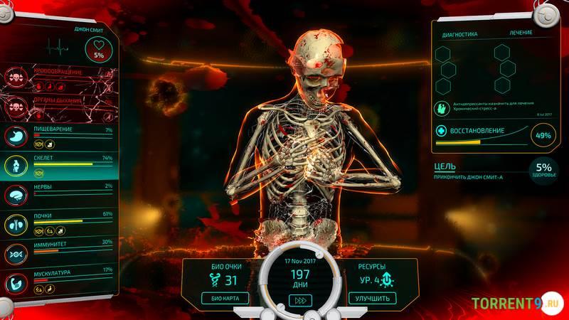 Скачать Игру Bio Inc Redemption На Пк - фото 2