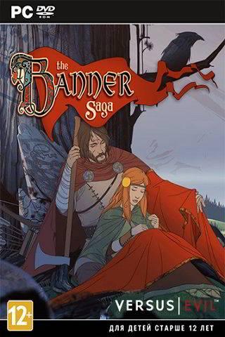 The Banner Saga 0