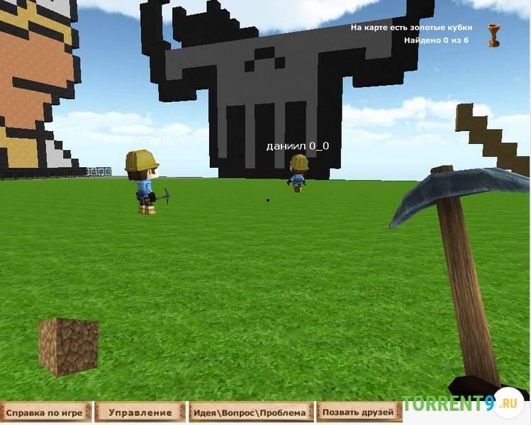 Скачать игру копатель online на компьютер