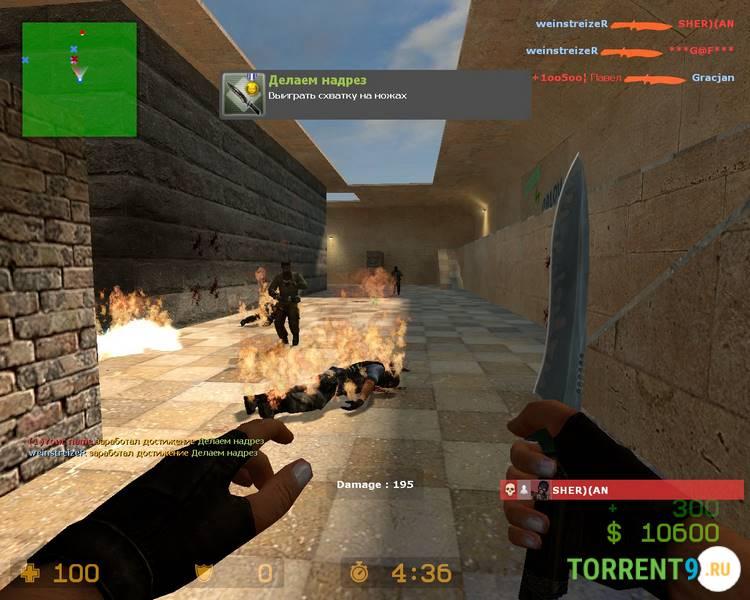 Скачать бесплатно gravity gun для css сервера виртуальный сервер для metatrader 4