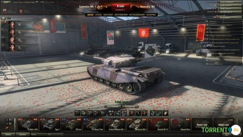 World of tanks скачать торрент файл
