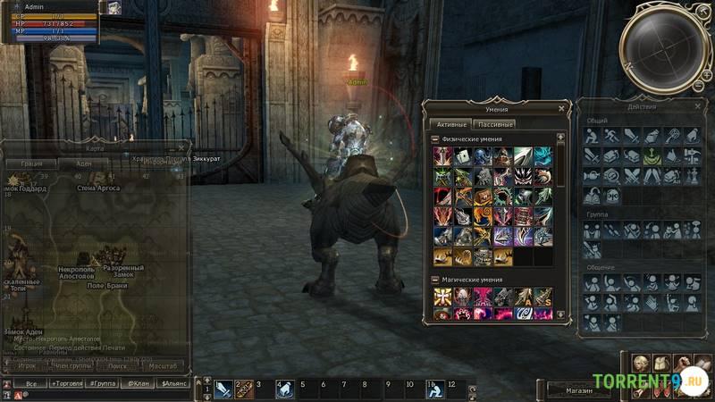 Скачать онлайн игру lineage 2 через торрент ролевая игра про волков.четыре стихии