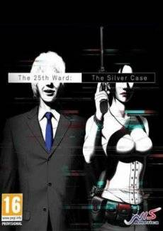 The 25th Ward The Silver Case